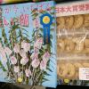 世界らん展 日本大賞花クッキー